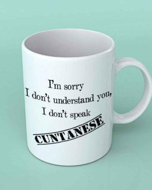 I'm sorry I don't understand you Coffee mug