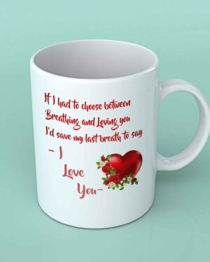If I had to choose between breathing coffee mug